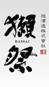 Dassai  Sake